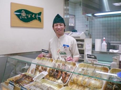焼魚・煮魚・天ぷら・お弁当などの調理です。料理に興味のある方!未経験者は調理補助からスタートです